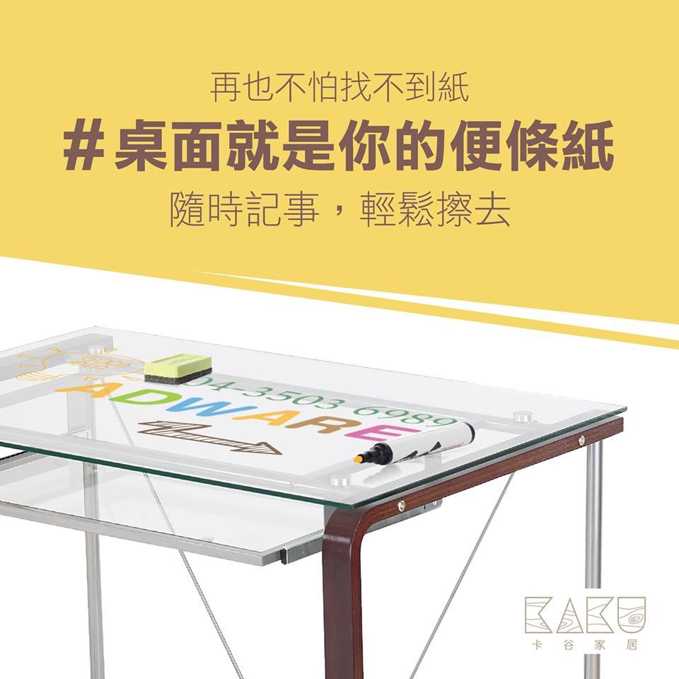 傢俱FB廣告素材設計 | 設計迷